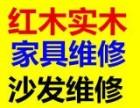 北京专业老板椅维修 家具补漆上色 屏风拆装 衣柜修理