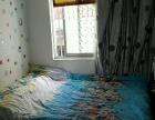 雪新村实验幼儿园对面新建公寓 1室1卫 男女不限
