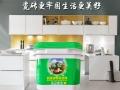 柳州瓷砖粘结剂招商加盟哪个牌子好 保合建材