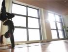 西郊瑜伽培训西安嘉艺舞蹈培训