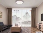 北京六里屯窗簾定做 團結湖附近訂做窗簾 簾到家