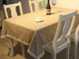 【利升家品】12月新款 亚麻桌布 田园桌布 台布 桌旗 樱花