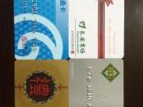 高价回收华联超市卡回收华联商场购物卡回收永辉超市卡