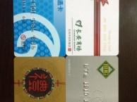 小韩长期回收华联商场购物卡回收永辉超市卡回收美廉美超市卡