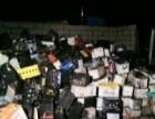 废电瓶(蓄电池,ups),电缆,金属回收