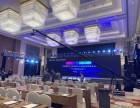 上海金山区 酒店会议音响灯光租赁