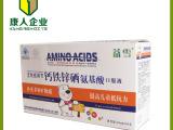 生产厂家批发营养品保健品 益雪钙铁锌硒口服液 补充成长微量元素