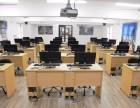 惠州江北麦地 电脑高级办公文秘 一对一 随到随学 包学会!
