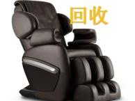 北京回收健身器材 北京按摩椅收购 回收按摩椅