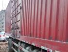 国四解放J6前四后四箱式货车 包提档过户 可按揭贷款