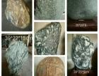 大量奇石出售