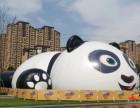 熊猫岛乐园互动道具租赁