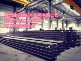 钢筋桁架楼承板东莞生产厂家
