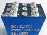 供应3.2V磷酸铁锂铝壳动力电池
