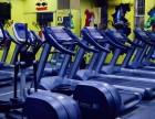 招聘学徒零基础培训健身教练包就业