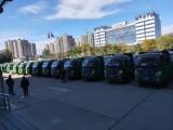 拉渣土,装修垃圾 北京拉渣土
