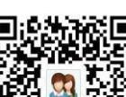 台山中公教育2015广东省考笔试99元精点课程