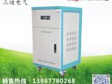 48V太阳能充电控制器200A