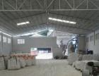 清远市阳山县阳城水口镇石灰厂轻钙厂房 20000平米