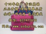 广州仿LV包包奢侈品工厂直销原单LV包包