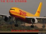 包头市本地DHL国际快递公司 东河DHL快递电话