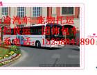萧山到哈尔滨客车 直达哈尔滨大巴车(