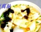 正宗扬州小笼包 馄饨豆腐脑 粥加盟 面食