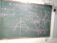 西乡流塘一对一上门辅导小班高中数学家教一对一上门老师