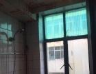 共和街西口普通装修二手房出售