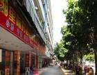 急转光明新区长圳路商业街卖场 餐馆餐饮店门面转让