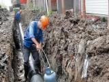 大理下水管道清洗 污管道疏通 水道疏通,疏通管道, 优质商家