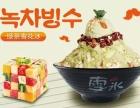 韩国雪冰 咖啡冰淇淋 旺季即将来临,开店无门槛