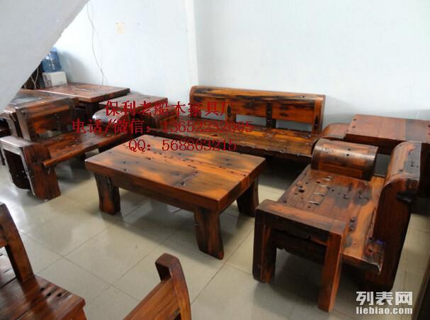 老船木家具茶桌茶台茶几户外阳台小型茶桌椅组合简约实木茶台茶几