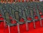 自用 二手藤椅出售 99成新