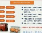 面包车拉货 密巴巴货的租车 搬家 生活配送 长途货运