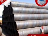 湖南螺旋管 怀化厂家供应螺旋管 螺旋钢管给水排污管