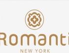 罗曼蒂珠宝股份有限公司加盟 珠宝玉器