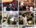 鹰潭包子店加盟 面食 投资金额 1-5万元