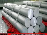 低价优质铝棒 合金铝棒 6061铝棒 6063精抽铝棒