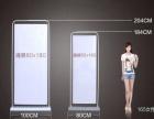 小象家广告设计制作安装各类卡片制作