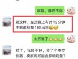 广州专业催乳师无痛疏通硬块堵奶开奶少奶催奶科学回奶