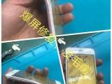 兰州苹果华为小米三星oppo魅族手机爆屏维修更换