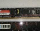内存条DDR2
