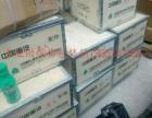 专业生产钢带包装箱 木箱 出口免熏蒸包装箱