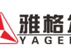 雅格尔电动车加盟