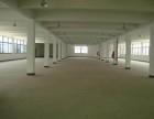 横沥石涌工业园独院厂房15000平方出租