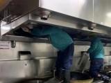 苏州张家港餐厅排油烟管道清洗一对一服务
