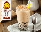 8090奶茶店加盟