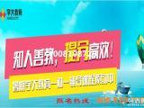 南京哪家家教好/哪有好的高中英语口语秋季补习机构