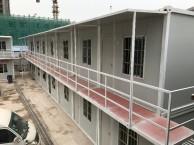 天津武清区集装箱 活动房 移动板房销售租赁